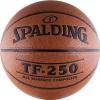 Мяч баскетбольный Spalding TF-250, р.7.