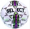 Мяч футзальный Select Futsal Super FIFA.