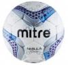 Мяч футзальный Mitre Futsal Nebula.