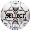 Мяч футбольный Select Brilliant Super FIFA.