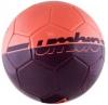 Мяч футбольный Umbro Veloce Supporter.