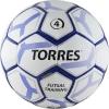 Мяч футзальный Torres Futsal Training.