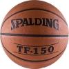 Мяч баскетбольный Spalding TF-150, р.7.