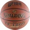 Мяч баскетбольный Spalding TF-1000 Legacy, р.7.