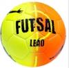 Мяч футзальный Select Futsal Leao.