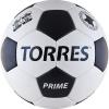 Мяч футбольный Torres Prime.