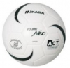 Мяч футбольный Mikasa SVN50-BSL.