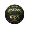 Баскетбольный мяч Spalding NBA Game Ball, р.7.