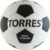 Мяч футбольный Torres Main Stream, р.4.