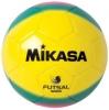 Мяч футзальный Mikasa FSC-450.