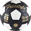Мяч футбольный Torres Freestyle.