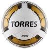 Мяч футбольный Torres Prо.