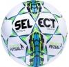 Мяч футзальный Select Futsal Mimas.
