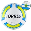 Мяч футбольный Torres Junior 4, р.4.