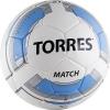 Мяч футбольный Torres Match, р.5.