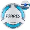 Мяч футбольный Torres Junior 5, р.5.