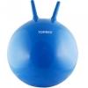 Мяч-попрыгун с ручками Torres, 55см. СКИДКА.