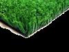 Искусственная трава 20мм.
