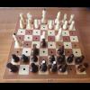Шахматы тактильные для незрячих.