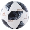 Мяч футбольный Adidas Telstar WC2018 Top Glider.
